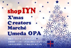 【info】shop IYN  X'mas Creators Marché